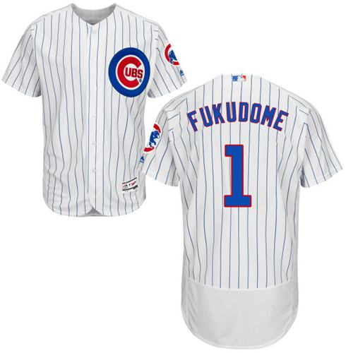 Cubs #1 Kosuke Fukudome White(Blue Strip) Flexbase Authentic Collection Stitched MLB Jersey