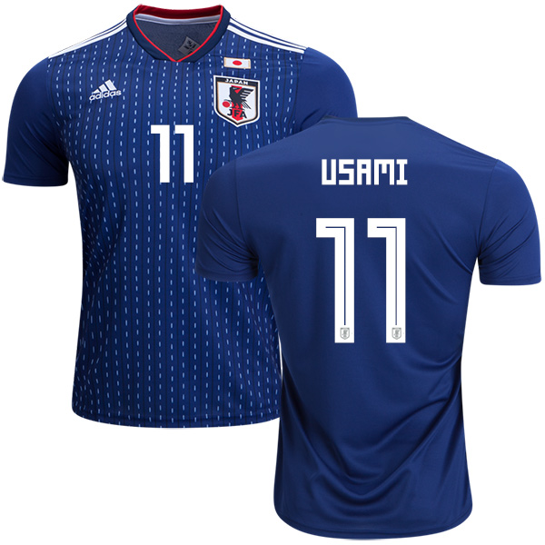Japan #11 Usami Home Soccer Country Jersey