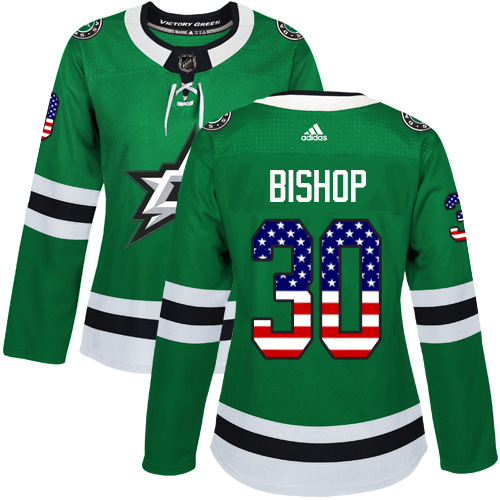 Adidas Stars #30 Ben Bishop Green Home Authentic USA Flag Women's Stitched NHL Jersey
